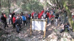 Avril 2015 : Syndicat Mixte de Gestion des Gorges