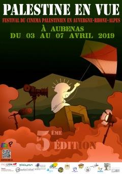 CINÉMA AUBENAS : PALESTINE EN VUE 5e édition 201