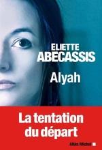 Alyah Livre