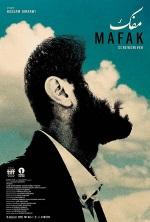 Mafak cinéma Palestine