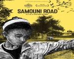 Samouni Road Palestine Cinéma