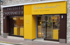 Photo PATISSERIE DIDIER LAURENT